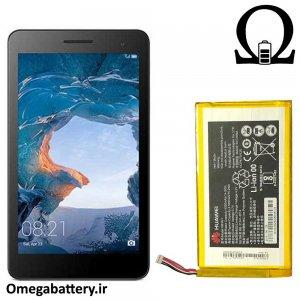 قیمت خرید باتری اصلی تبلت هواوی Huawei MediaPad T2 7.0
