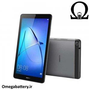 قیمت خرید باتری اصلی تبلت هواوی Huawei MediaPad T3 7.0