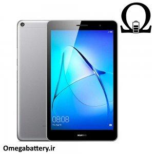 قیمت خرید باتری اصلی تبلت هواوی Huawei MediaPad T3 8.0