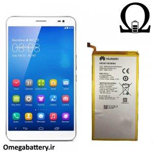 قیمت خرید باتری اصلی تبلت هواوی Huawei MediaPad X1