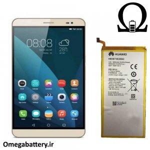 قیمت خرید باتری اصلی تبلت هواوی Huawei MediaPad X2