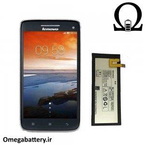 قیمت خرید باتری اصلی گوشی لنوو Lenovo Vibe X S960 – BL215