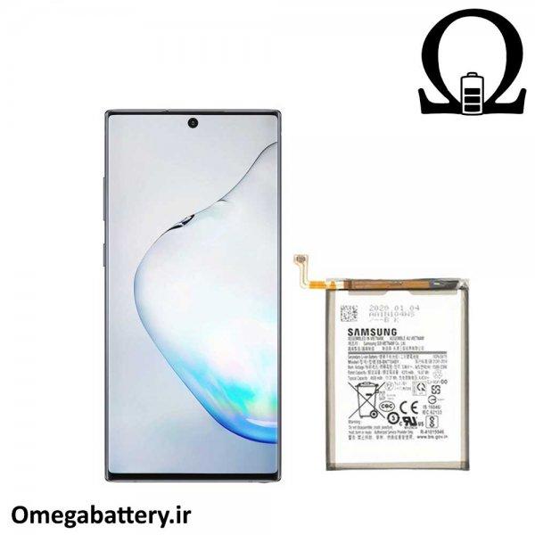 قیمت خرید باتری اصلی گوشی سامسونگ Samsung Galaxy Note 10 Lite