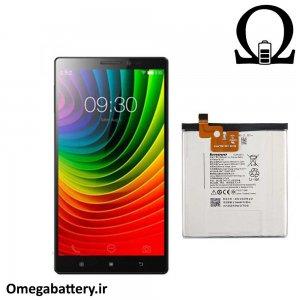 قیمت خرید باتری اصلی گوشی لنوو Lenovo Vibe Z2 – BL230